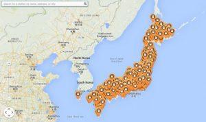 Puntos de recarga en Japón