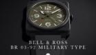 vdm47-bell-and-ross