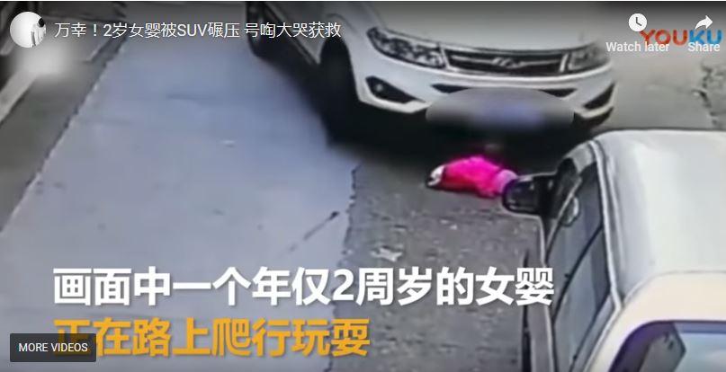 Miraculosamente la niña salió ilesa