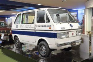 La Carry Van original que se estrenó en Osaka